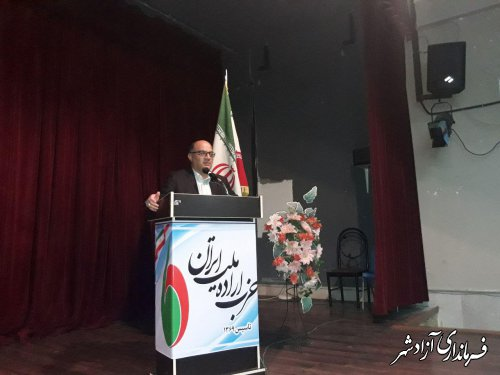 دفتر حزب اراده ملت شاخه شهرستان آزادشهر افتتاح شد