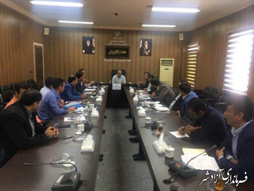 دومین جلسه هماهنگی روستاهای کارآفرین شهرستان آزادشهر برگزار شد
