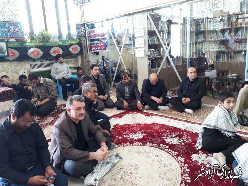 سوگواره احلی من العسل در شهرستان آزادشهر برگزار شد