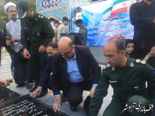 گلزار شهدای شهرستان آزادشهر غبارروبی و عطر افشانی شد