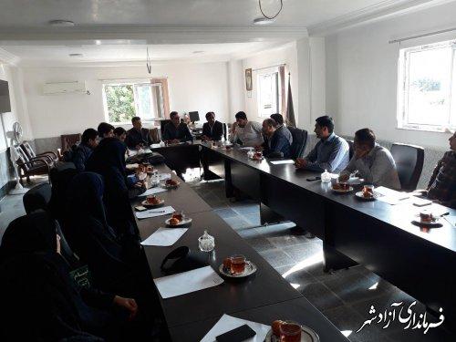 جلسه شناسایی پشتیبان های کسب و کار (BDS) روستایی و ایجاد مشاغل روستایی شهرستان آزادشهر