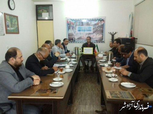ششمین جلسه کارگروه تنظیم بازار شهرستان آزادشهر برگزار شد