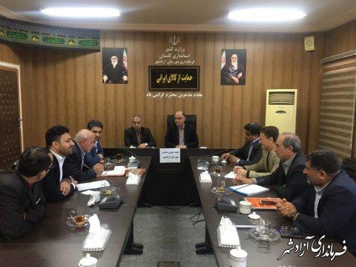 مجمع خیرین سلامت شهرستان آزادشهر برگزار شد