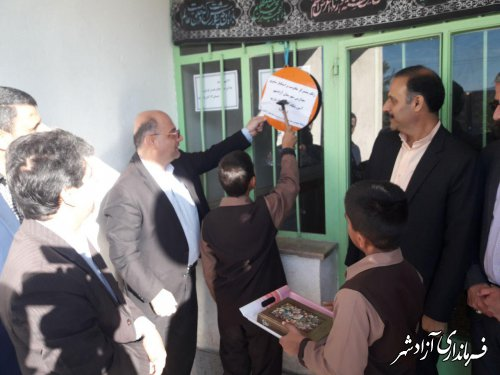 زنگ ملی مبارزه با استکبار جهانی در شهرستان آزادشهر نواخته شد