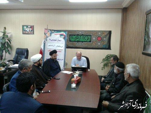 دیدار صمیمی رییس و پرسنل اداره اوقاف و امور خیریه شهرستان آزادشهر با فرماندار