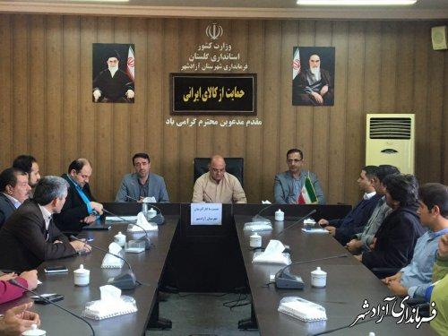 60 درصد تعهد اشتغال امسال شهرستان آزادشهر محقق شده است