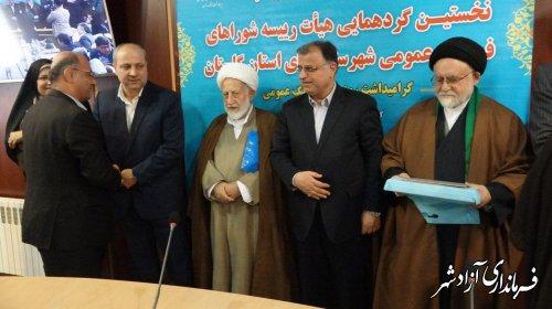 شهرستان آزادشهر رتبه اول شورای فرهنگ عمومی استان گلستان را کسب کرد