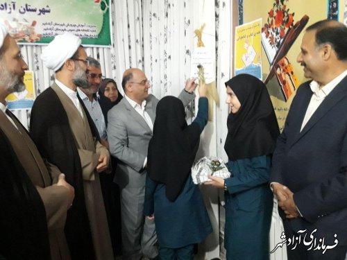 مراسم متمرکز زنگ کتاب و جشن آغاز امامت ولی عصر (عج) در مدارس شهرستان آزادشهر
