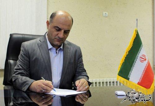 پیام تبریک فرماندار شهرستان آزادشهر به مناسبت آغاز هفته وحدت