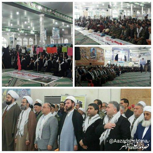تجمع عظیم بسیجیان با حضور فرماندار آزادشهر در مصلی شهرستان