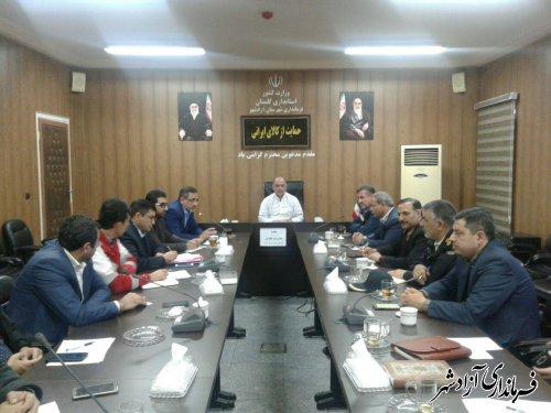 برگزاری جلسه ستاد مدیریت بحران شهرستان آزادشهر
