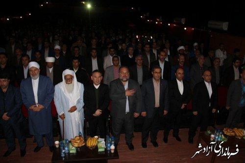 مراسم ویژه 10 آذر روز مجلس شورای اسلامی در شهرستان آزادشهر برگزار شد