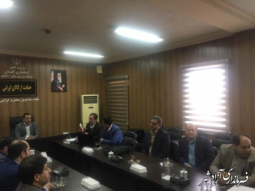 مراسم جشن چله انقلاب در شهرستان آزادشهر برگزار شد