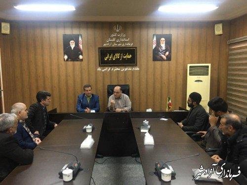 بررسی مشکلات و نیازمندی های مشترک روستاهای بخش چشمه ساران شهرستان آزادشهر