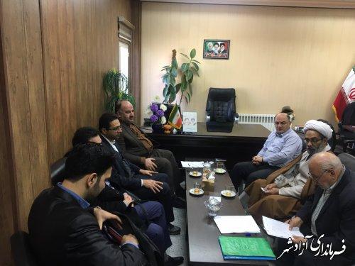 جلسه انجمن حمایت از زندانیان شهرستان آزادشهر برگزار شد
