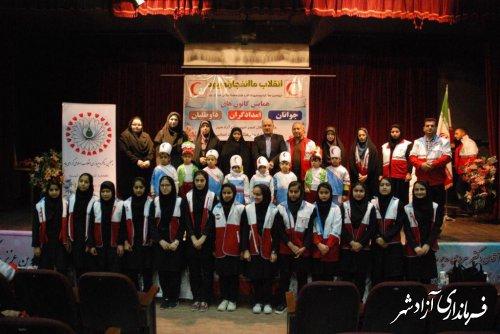 برگزاری همایش کانون های جوانان، امدادگران و داوطلبان جمعیت هلال احمر شهرستان آزادشهر