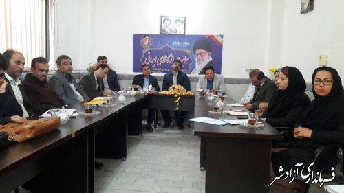 برگزاری کمیته فرهنگی و پیشگیری از آسیب های اجتماعی شهرستان آزادشهر