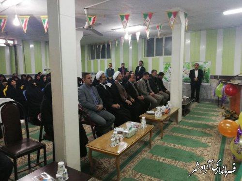 مراسم جشن چله انقلاب در حوزه کمیته امداد امام خمینی (ره) شهرستان آزادشهر