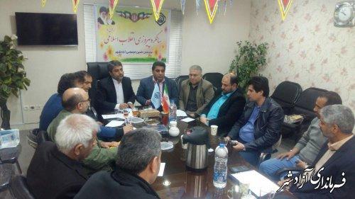 کمیسیون کارگری شهرستان آزادشهر برگزار شد