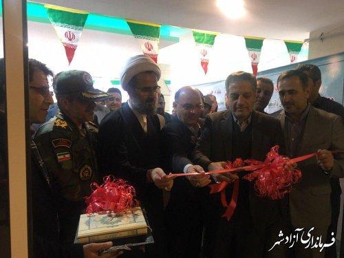 ساختمان اداری شبکه و مرکز بهداشت و درمان شهرستان آزادشهر افتتاح شد