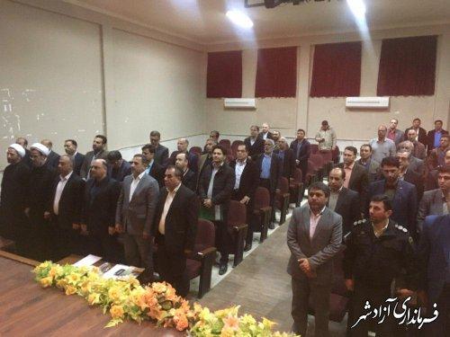 یازدهمین جلسه شورای اداری شهرستان آزادشهر برگزار شد