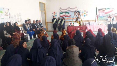 جشن چله انقلاب در حوزه اداره آب و فاضلاب روستایی شهرستان آزادشهر برگزار شد