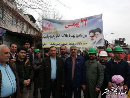 برگزاری راهپیمایی شکوهمند 22 بهمن با حضور با شکوه کلیه اقشار مردم  و  اصناف و بازاریان شهرستان آزادشهر