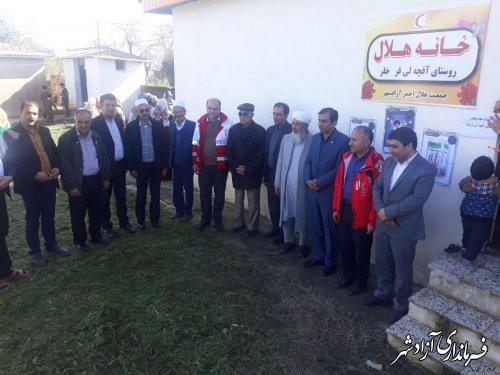 افتتاح خانه هلال روستای آقچلی قرخلر