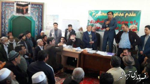 جلسه مجمع عمومی نظام صنفی کارهای کشاورزی شهرستان آزادشهر