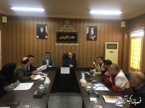 برگزاری جلسه ستاد تسهیلات سفر شهرستان آزادشهر