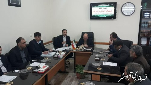 نهمین جلسه شورای آموزش و پرورش شهرستان آزادشهر برگزار شد