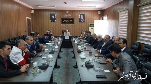 هفتمین جلسه شورای هماهنگی مدیریت بحران شهرستان آزادشهر برگزار شد