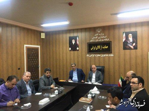 جلسه شورای توسعه و ترویج فرهنگ ایثار و شهادت شهرستان آزادشهر برگزار شد
