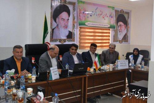 هشتمین جلسه کارگروه سلامت و امنیت غذایی شهرستان آزادشهر برگزار شد