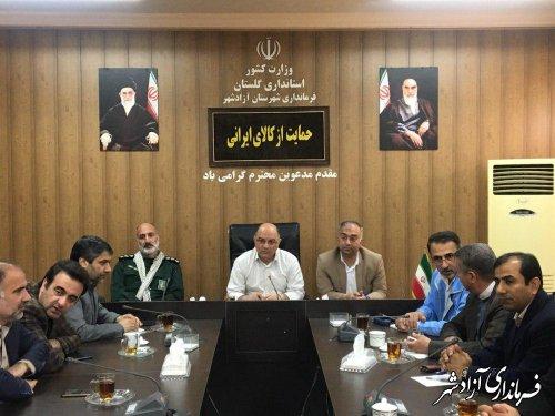 دومین جلسه شورای هماهنگی مدیریت بحران شهرستان آزادشهر برگزار شد