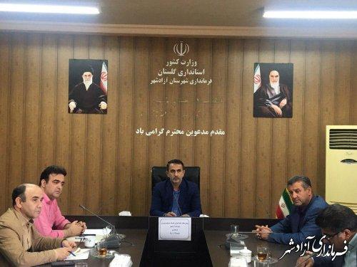برگزاری جلسه ارزیابی و جمع بندی اقدامات ستاد تسهیلات سفر شهرستان آزادشهر