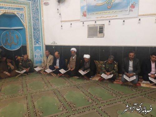 برگزاری محفل انس با قرآن و گرامیداشت یاد و خاطره شهدا در پادگان نوده خاندوز