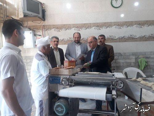 تجلیل از کارگران پرتلاش بخش های مختلف کارگری در شهرستان آزادشهر