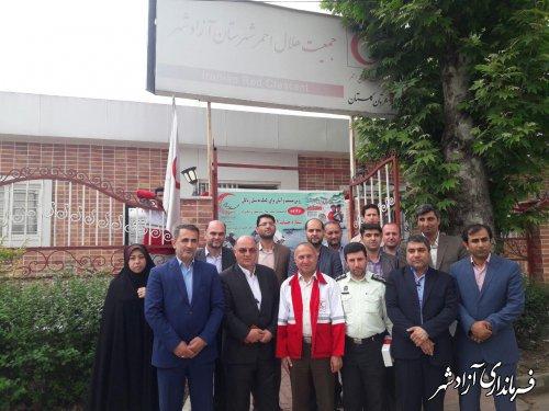 حضور فرماندار به همراه جمعی از روسای ادارات در جمعیت هلال احمر شهرستان آزادشهر