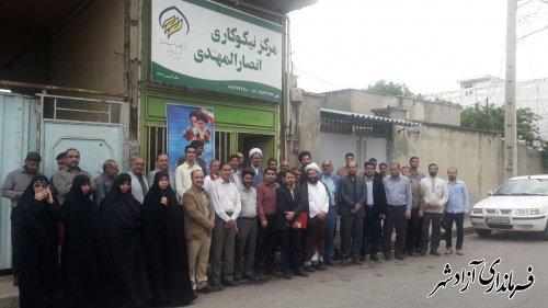 افتتاح مرکز نیکوکاری انصار المهدی شهرستان آزادشهر