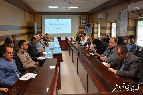 برگزاری دومین جلسه کارگروه سلامت و امنیت غذایی شهرستان آزادشهر