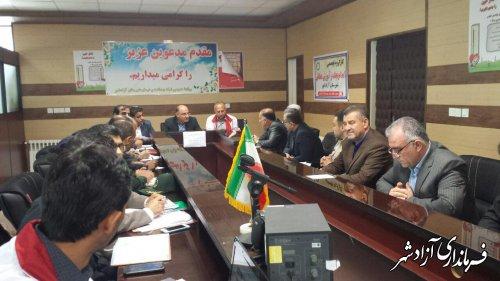 کارگروه تخصصی امداد و نجات شهرستان آزادشهر برگزار شد