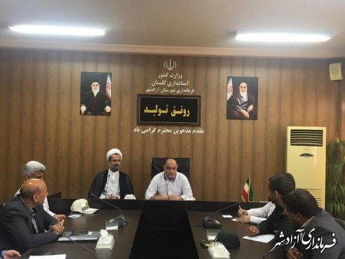 13 خرداد مراسم متمرکز رحلت حضرت امام (ره) در شهرستان آزادشهر برگزار می شود