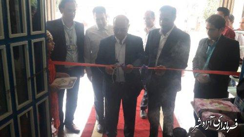 افتتاح پایگاه سنجش سلامت نوآموزان آزادشهری
