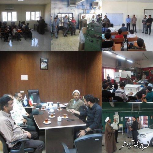 فرمانده عقیدتی سیاسی نیروی انتظامی آزادشهر به همراه مسئول آموزش نیروی انتظامی از کارگاههای مرکزآموزش فنی وحرفه ای آزادشهر بازدید به عمل آوردند.