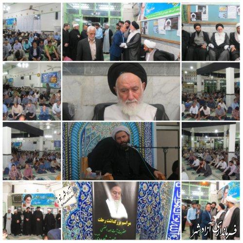 برگزاری مراسم ترحیم آیت الله حسینی شاهرودی (رحمه الله علیه) در شهرستان آزادشهر