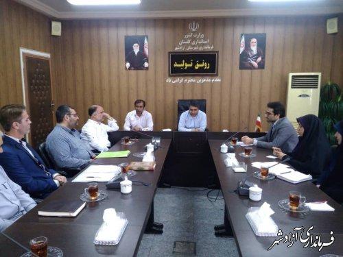 برگزاری جلسه انجمن کتابخانه های عمومی شهرستان آزادشهر