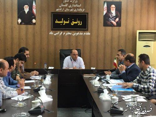 برگزاری جلسه کارگروه تسهیل و رفع موانع تولید شهرستان آزادشهر