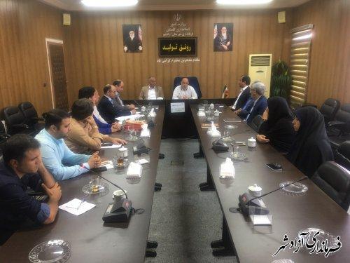برگزاری جلسه کارگروه گردشگری شهرستان آزادشهر