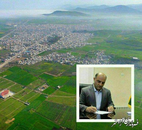 پیام تبریک فرماندار شهرستان آزادشهر به مناسبت فرارسیدن عید سعید غدیرخم